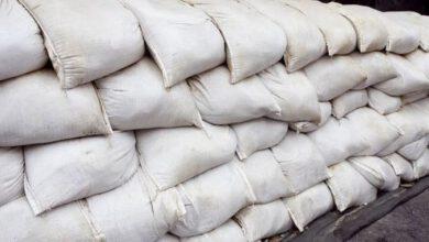 Photo of St. Martin Parish Sand Bag Distribution Sites Announced