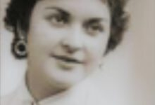 Photo of Emilia Martinez Bracamontes